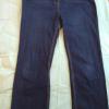 Продам Новые классические джинсы