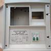 Продам шкаф электрический наружный новый