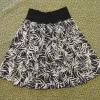 Продам Шелковая юбка-солнце в отличном состоянии