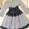 Продам Платье Defile Lux