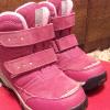 Продам Зимние ботинки Reima 30 р-р