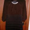 Продам Платье женское -р.48