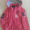 Продам куртку-ветровку GEOX, размер - 4 года