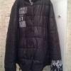 Продам куртка Orbi