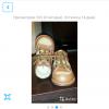Продам Ботиночки Карika