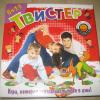 Продам игра Твистер