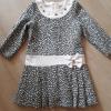 Продам платье на рост 98-104 см