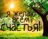 Аватар пользователя A_Vorobiev