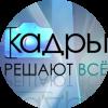 Аватар пользователя Янушка