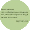 Аватар пользователя Budda66