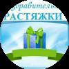 Аватар пользователя mezencev69