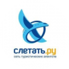 Пользователь Слетать.ру