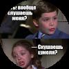 Аватар пользователя Mamaeva