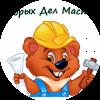Аватар пользователя ddm_akadem