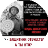 Аватар пользователя Евгений777
