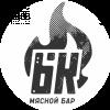 Аватар пользователя БК Мясобар