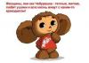 Аватар пользователя Маа-я