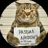 Аватар пользователя Kompot