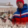 Аватар пользователя Ваня Азот