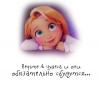 Пользователь Elenka2601