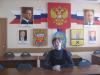 Пользователь Елена Геннадьевна