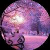 Аватар пользователя Наташуля
