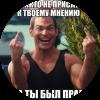 Аватар пользователя PavelG