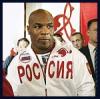 Аватар пользователя Владимир Де Геннин