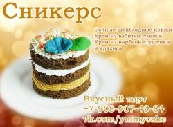 Фотография ev4ik