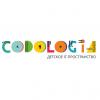 Организация «Кодология»