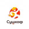 Организация «Сушкоф»