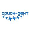 Организация «Орион Дент»