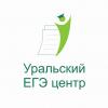 Организация «Уральский ЕГЭ Центр»