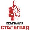 Организация «Стальград»
