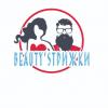 Организация «BeautySтрижки»