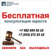Организация «Первый юридический центр»
