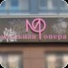 Организация «Мыльная опера»