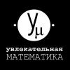 Фрактал Екб