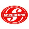Организация «Кировский»