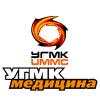 Организация «УГМК медицина»