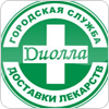 Диолла
