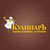 Организация «Кулинар»