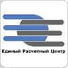 Организация «ЕРЦ»