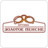 Организация «Золотое пенсне»