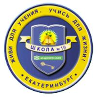 Школа № 19