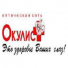 Организация «Окулист»