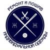 Организация «ЖЖ»