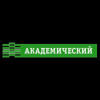РСГ-Академическое