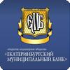 Екатеринбургский муниципальный банк (банкомат)