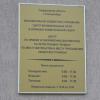 Организация «Центр регистрации населения»